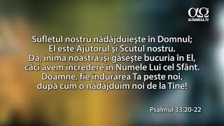 Psalmul 33: 20-22 18