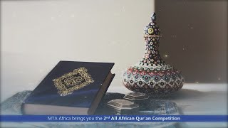 Promo | 2nd All African Qur'an competition | MTA Africa
