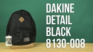 Розпакування Dakine Detail 27 л Black 8130-008_black