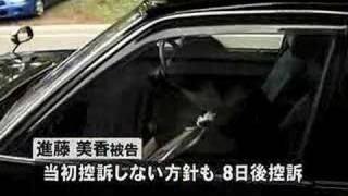秋田長男殺害 母が控訴取り下げ、実刑確定 thumbnail
