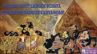 """Video Wayang Kulit Langen Budaya """"Cungkring Bangun Kahyangan"""" (Full) download MP3, 3GP, MP4, WEBM, AVI, FLV Agustus 2018"""