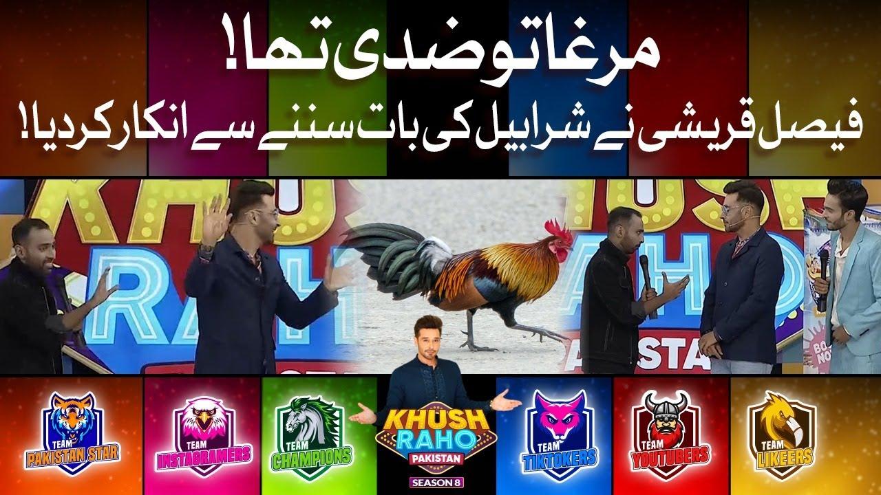 Download Faysal Quraishi Ne Sharahbil Ki Bat Sunne Se Inkaar Kardia | Khush Raho Pakistan Season 8