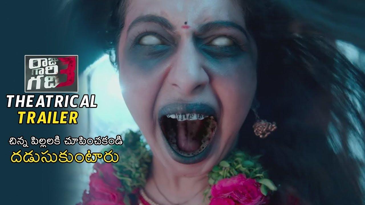 Download Raju Gari Gadhi 3 Theatrical Trailer | Ohmkar | Avika Gor | Ashwin Babu | News Buzz