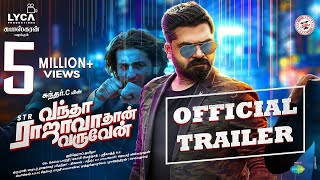 Vantha Rajavathaan Varuven - Trailer | STR | Hiphop Tamizha | Sundar C | Lyca Productions