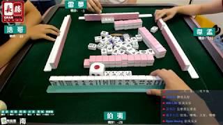 [遊戲BOY] 伯夷2雀夢正式登場打麻將(每周六固定直播)20190712