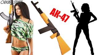 Как сделать Автомат АК-47 из бумаги А4.