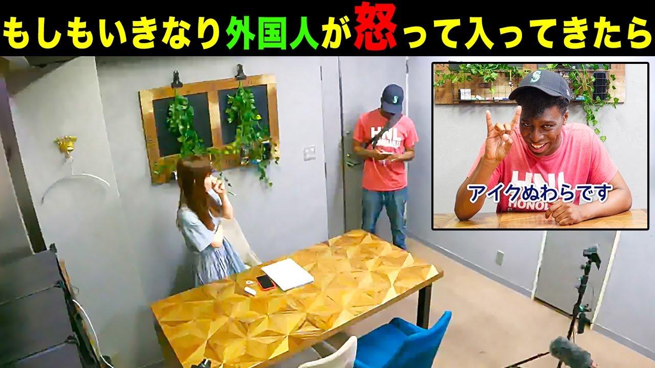 【ドッキリ】実は中川翔子は英語が話せる!?番組で鍛えた英会話を披露!