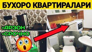 DAXSHAT! ARZON BUXORO KVARTIRA NARXLARI | АРЗОН КВАРТИРА НАРХЛАРИ 2020
