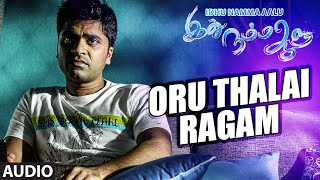 Oru Thalai Ragam (Audio) || INA || T R Silambarasan STR, Nayantara, Andrea ||  T.R Kuralarasan