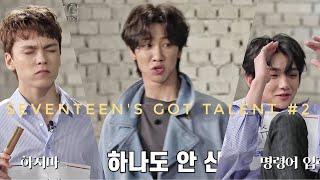 [VIETSUB] GOING SEVENTEEN 2020 EP.25 - DRIP: Seventeen's Got Talent #2
