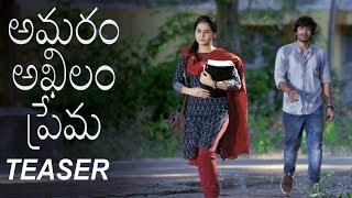 Amaram Akhilam Prema Movie Official Teaser |  Vijay Ram || Shivshakti Sachdev | Filmylooks