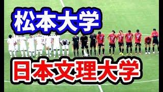 Popular Videos - Oita & 日本文理大学サッカー部