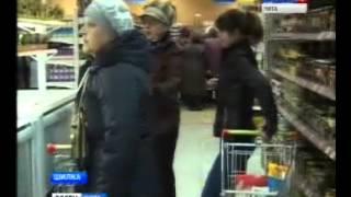 Супермаркет в Шилке