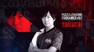 【出場選手・sakurai】パズドラチャンピオンズカップ闘会議2019決勝大会
