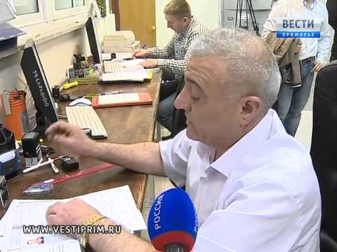 видео: Почему мигранты из ближнего зарубежья не могут оформить  документы во Владивостоке?