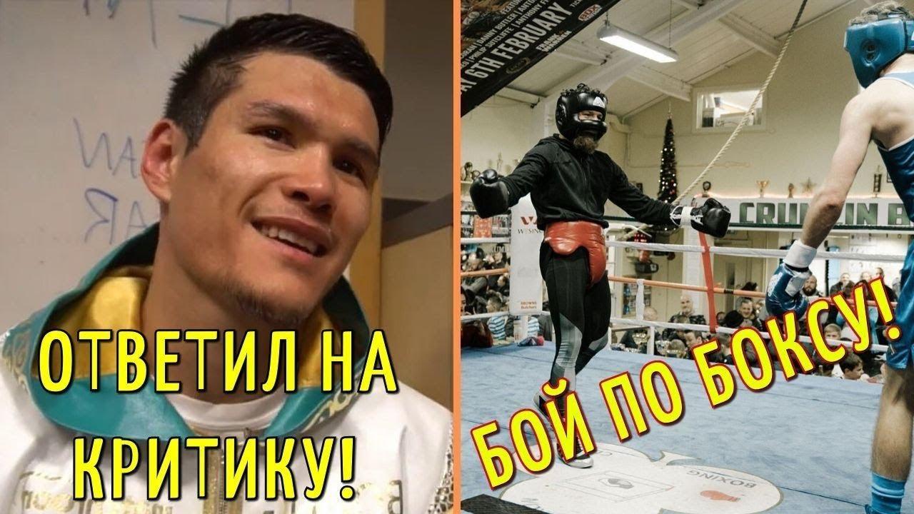 ИНТЕРВЬЮ! Елеусинов: Мне не дадут бой/ (ВИДЕО) МакГрегор провел бой/ Ломаченко vs Лопес!