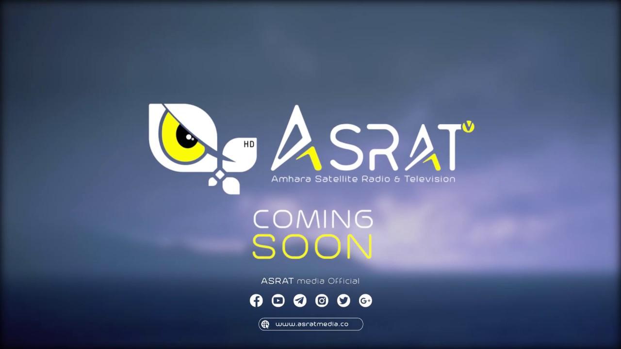 Asrat Tv Frequency Nilesat