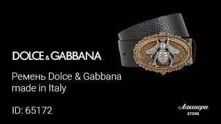 видео Мужская итальянская марка одежды Ermenegildo Zegna класса Lux