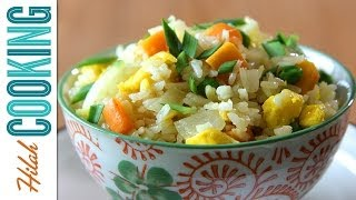 Fried Rice | How To Make Fried Rice
