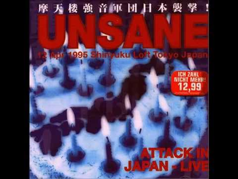 Unsane - Urge to Kill [Attack In Japan]