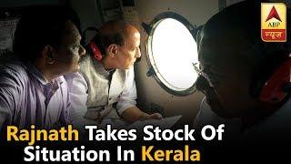 Panchnama Full (12.08.2018): Rajnath Takes Stock Of Situation In Kerala