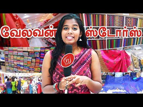 கண்களை கவரும் Saree Collection.., குறைந்த விலையில் தி. நகர் Velavan Stores..! | T.Nagar | Chennai