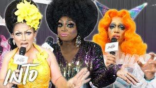 What Do Trans Women Contribute to Drag? thumbnail