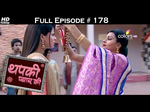 Thapki Pyar Ki - 17th December 2015 - थपकी प्यार की - Full Episode (HD)