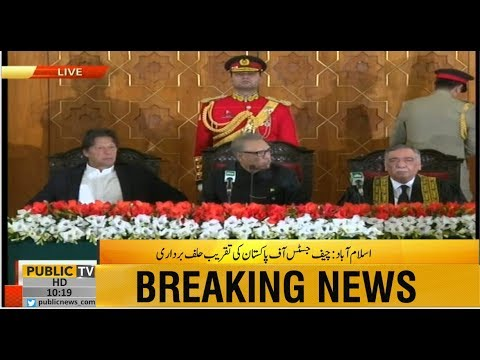 Justice Asif Saeed Khosa Takes Oath as 26th Chief Justice of Pakistan | Public News