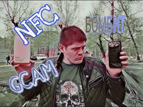 XIAOMI REDMI NOTE 7. Gcam, Nfc, Otg, бомбит. Отзыв реального владельца.