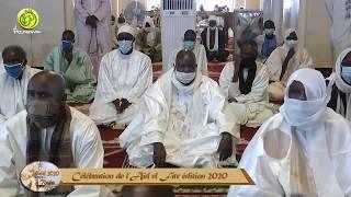 """Intégralité Célébration de la prière de l'Aïd El Fitr """"Korité"""" 2020 à à la Grande Mosquée de Touba"""
