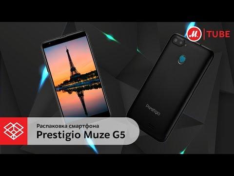 Распаковка смартфона Prestigio Muze G5