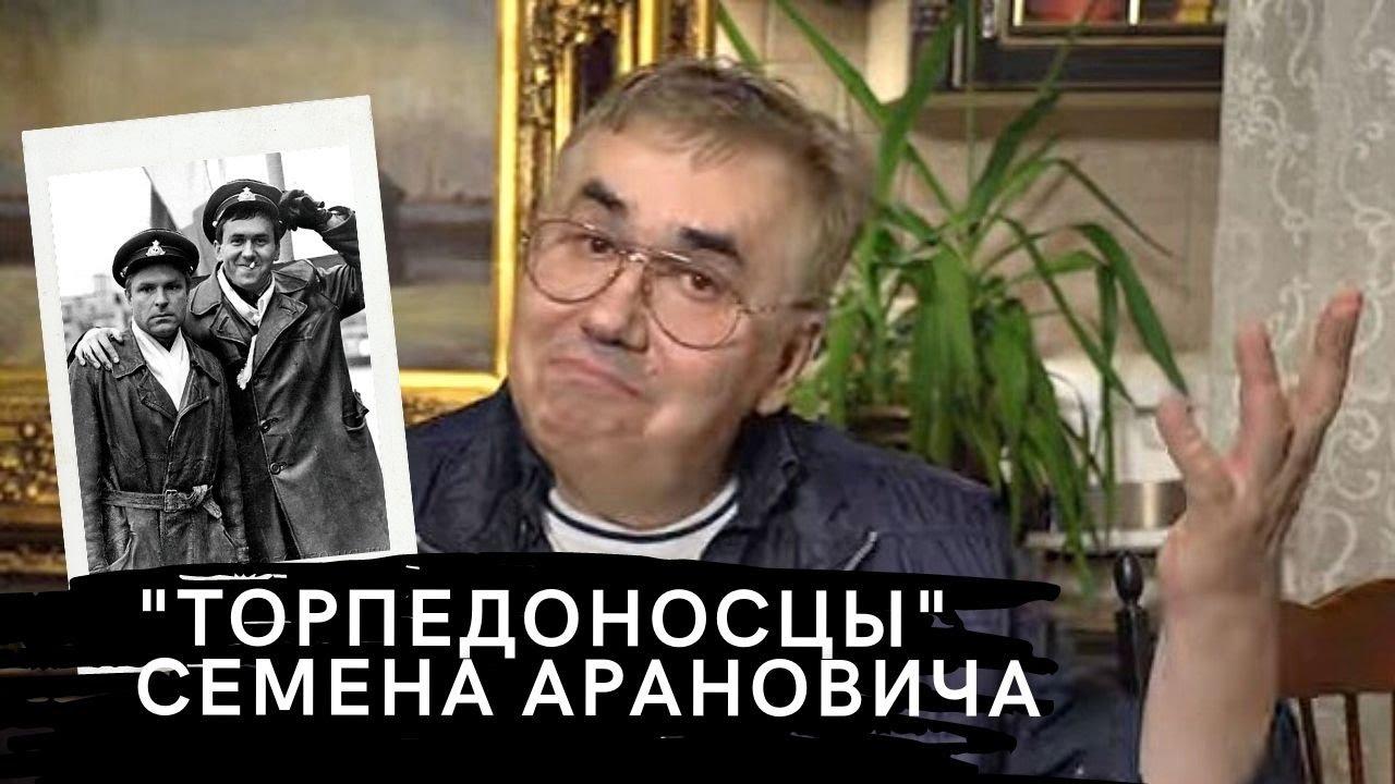 ЛУЧШИЙ ФИЛЬМ О СОВЕТСКИХ КАМИКАДЗЕ