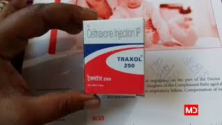 TRAXOL 250mg injection {Best antibiotic any other problem}  use and side effect full hindi reviews