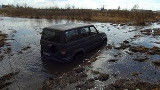 Жесткий гряземес! UAZ Patriot, ГАЗ-69, УАЗ, Discovery, Carib, Escudo
