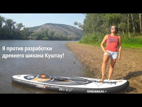 Песня «Куштау» | музыка и слова Полины Демко | В защиту древней горы-шихана Куштау от разработки