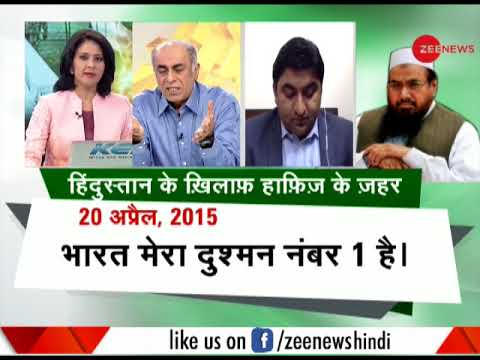 Taal Thok Ke: Will Pakistan take action against Hafiz Saeed after financial aid suspension?