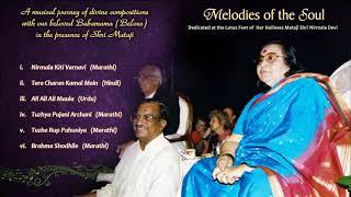 Melodies of the Soul  Sahaja Yoga Music  Nirmal Sangeet Sarita  Babamama