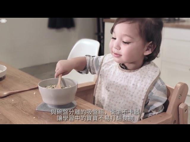 Miniware 天然寶貝兒童餐具(給新生兒的第一個餐具)