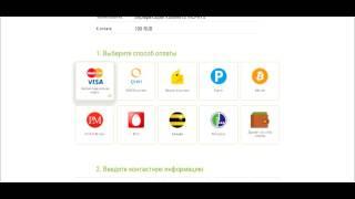 platronsystem, e-pay.tv - реально без вложений!! как заработать, миллион, работа, деньги, ru! новый