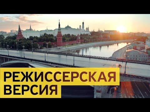 Музыка из рекламы тинькофф страна где не заходит солнце 2017