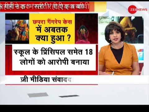 Bihar: Teen raped by principal, teachers and students in school
