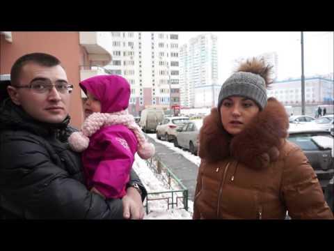одинцово московской области знакомство для секса