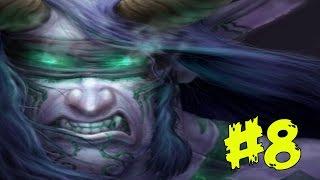 Warcraft 3 The Frozen Throne - Ужас из Глубин: Глава 8. Братья бури [The Brothers Stormrage]