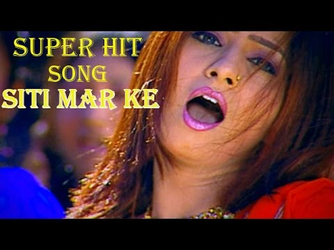 siti-mar-ke-|-geeta-zaildar-|-super-hit-punjabi-song-|-latest-punjabi-songs---lokdhun-virsa