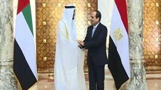 الرئيس السيسي يعقد جلسة مباحثات موسعة مع محمد بن زايد آل نهيان ولي عهد أبو ظبي