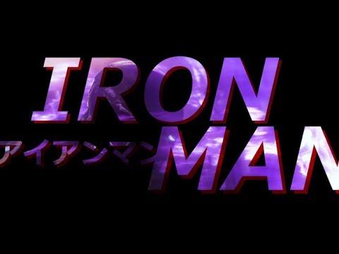 What if MCU IRON MAN had an Anime Opening?