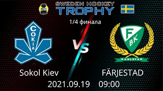 Сокол Киев - FÄRJESTAD BK 2021.09.19 Sweden Hockey Trofy U16