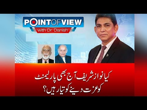 Discussion Nawaz Sharif statement and much more | 10:00 PM |  23 April 2018 | 24 News HD
