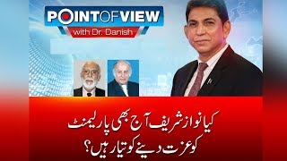 Discussion on Nawaz Sharif statement and much more | 10:00 PM |  23 April 2018 | 24 News HD